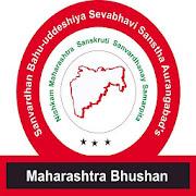 Maharashtra Bhushan School