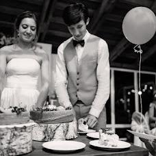 Wedding photographer Ramis Sabirzyanov (Ramis). Photo of 04.11.2017