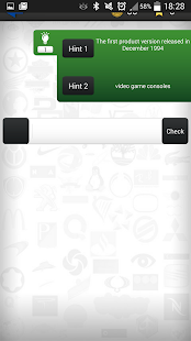 Logo Quiz Ultimate - screenshot thumbnail