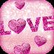 キラキラ 愛 ライブ壁紙 - Androidアプリ