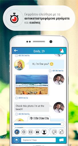 玩免費遊戲APP|下載PriveTalk - Online Dating app不用錢|硬是要APP