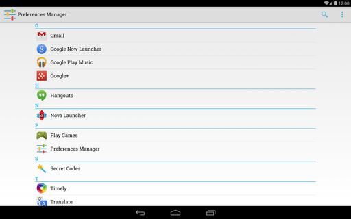 玩免費工具APP|下載アプリケーションマネージャ app不用錢|硬是要APP