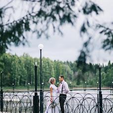 Wedding photographer Aleksey Vasilev (airyphoto). Photo of 29.10.2016