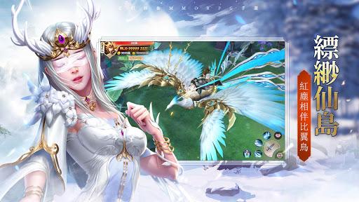 u7f8eu4ebau524e-u56e0u611bu5165u9b54uff0cu70bau4f60u57f7u5ff5 0.3.8 de.gamequotes.net 4