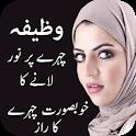 Wazifa For Facebeauty icon