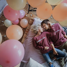 Wedding photographer Natalya Myndro (Myndro). Photo of 27.01.2017