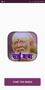 Download Sai Baba TV Serial Videos For PC Windows and Mac apk screenshot 1