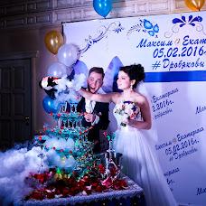 Свадебный фотограф Анна Жукова (annazhukova). Фотография от 21.02.2017