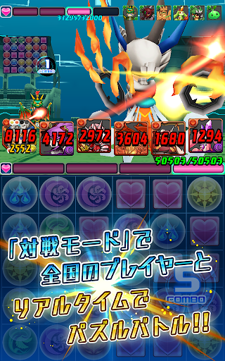 Puzzle & Dragons Radar 2.7.0 screenshots 8