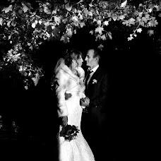 Wedding photographer Andrey Yurkov (yurkoff). Photo of 05.11.2015