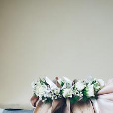 Hochzeitsfotograf Yuliya Anisimova (anisimovajulia). Foto vom 20.04.2015