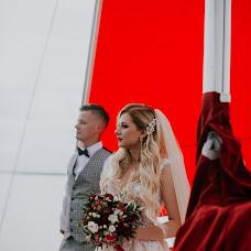 Свадебный фотограф Юлия Липницкая (julylip). Фотография от 03.08.2018