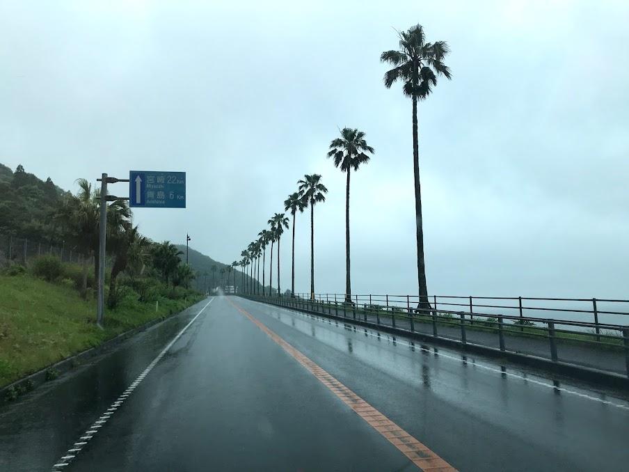 宮崎県日南市