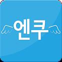 목포엔쿠 -목포할인쿠폰,엔쿠,목포여행,목포관광,목포맛집