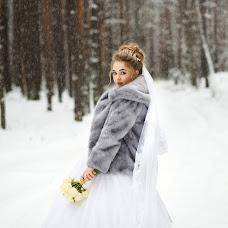 Wedding photographer Ruslana Kim (ruslankakim). Photo of 01.04.2018