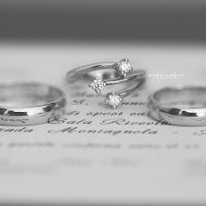 Wedding photographer Gianni Liguori (gianniliguori). Photo of 09.02.2016