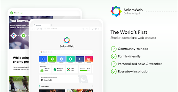 SalamWeb Browser App Download For Android and iPhone 7