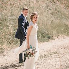 Wedding photographer Margo Ishmaeva (Margo-Aiger). Photo of 11.10.2018