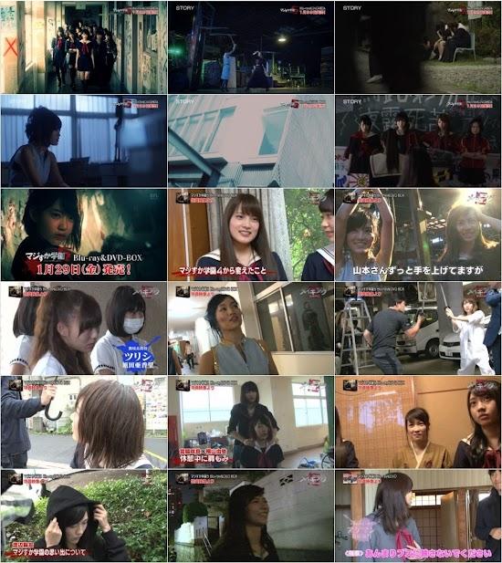 (TV-Dorama)(720p) マジすか学園5 DVD発売直前!本気で裏側見せますSP 160124