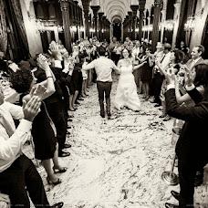 Wedding photographer Yuliana Apina (MonaBente). Photo of 29.04.2014