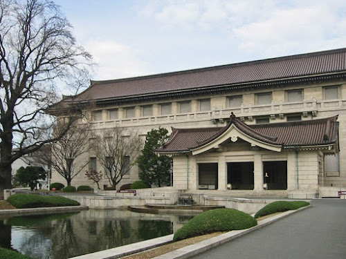 Photo Musée national de Tokyo