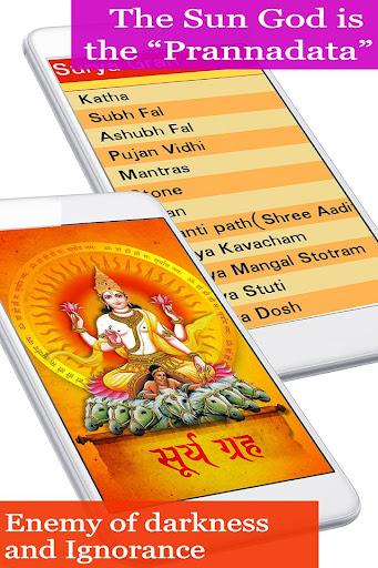 Surya Grah
