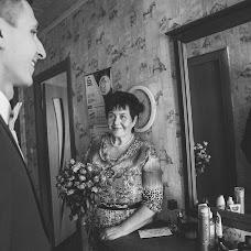 Wedding photographer Irina Ignatenya (xanthoriya). Photo of 23.05.2018
