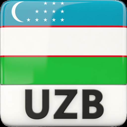 Узбекистон янгиликлари