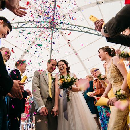 Wedding photographer Kseniya Abramova (abramovafoto). Photo of 05.12.2017