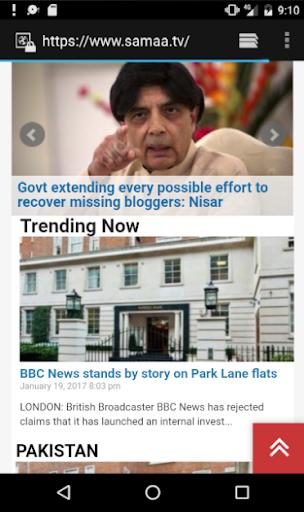 News Portal Pakistan 2.1 screenshots 3
