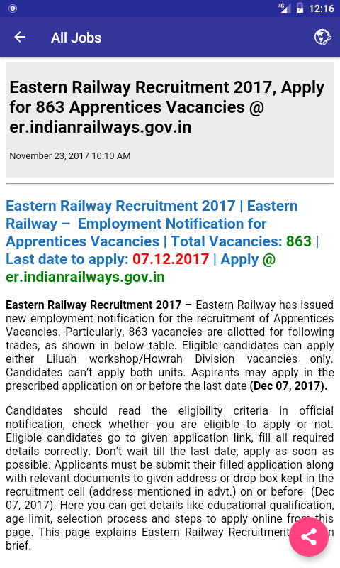 Daily Recruitment - Job Alert- screenshot