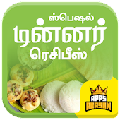 Dinner Recipes Dinner Ideas Daily Night Food Tamil