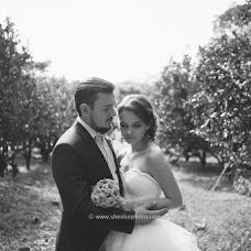 Wedding photographer Genya Shenko (shenko). Photo of 19.04.2015