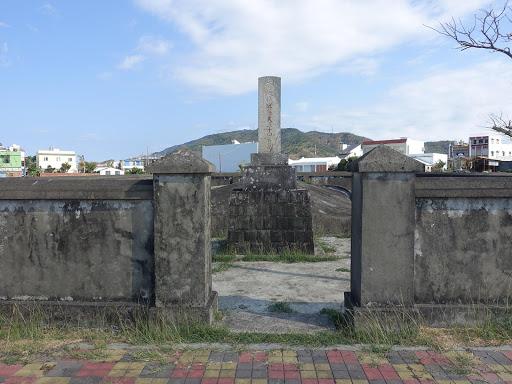 大日本琉球藩民五十四名墓