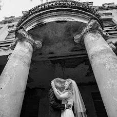 Wedding photographer Magdalena Niewiadomska (fotoaparatka). Photo of 05.02.2016