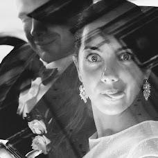 Wedding photographer Karina Romanenko (karin). Photo of 04.01.2018