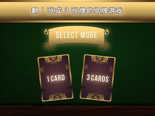 玩免費紙牌APP|下載拉斯维加斯豪客接龙! app不用錢|硬是要APP