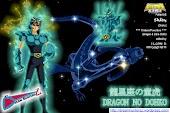 Dragon no Dohko - Libra Cloth