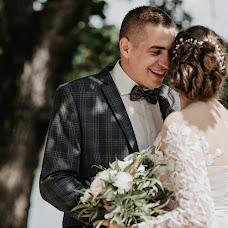 Bryllupsfotograf Nikolay Seleznev (seleznev). Bilde av 24.04.2019