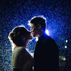 Wedding photographer Martín Lumbreras (MartinLumbrera). Photo of 31.08.2016