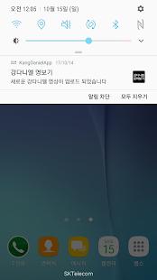 BTS All Videos - náhled
