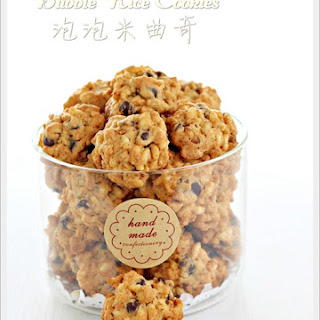 Bubble Rice Cookies 泡泡米曲奇