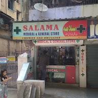 Salama Medical photo 2