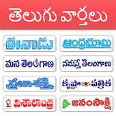 Telugu News - All Telugu Newspaper India