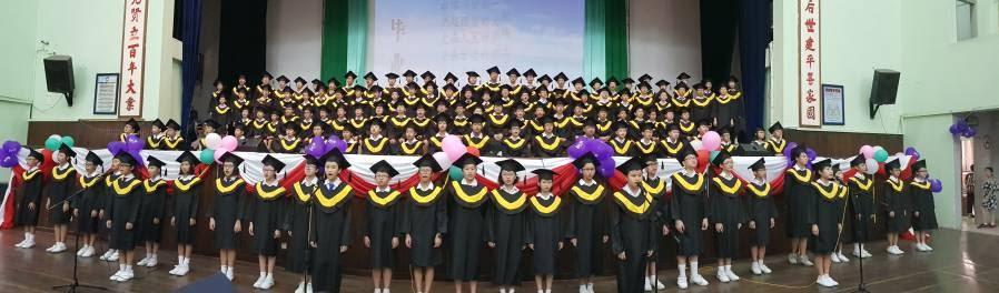 2017年毕业典礼