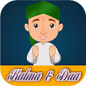 Kalma and Dua