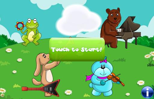 子供のための音楽 パズルゲーム
