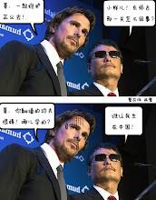 Photo: 蟹农场:盲侠和蝙蝠侠