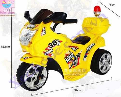 Xe máy điện trẻ em 99071