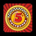 Такси Пятерочка Ялта icon
